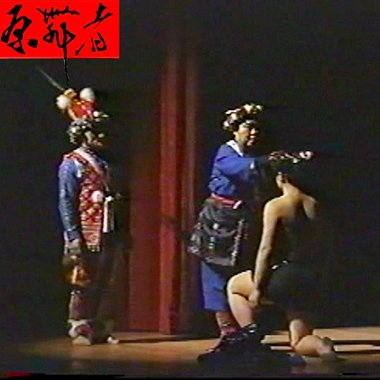 Annual Festival Song video clip (Source: The Formosa Indigenous Foundation of Culture and Arts)