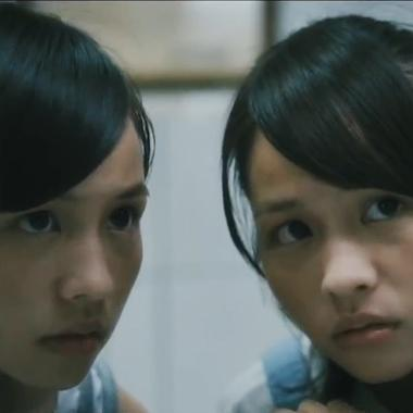 Film Cha Cha for Twins Trailer (Source: Pomi International)