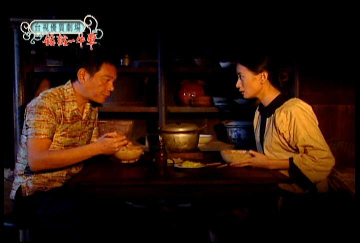 Film An Oxcart for Dowry Film Still (Source: Taiwan Television Enterprise, Ltd.)