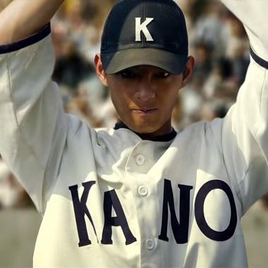 《KANO》電影預告(來源/果子電影公司於Youtube公開分享之影片)