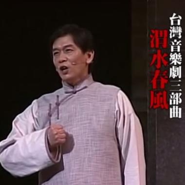 《渭水春風》音樂劇片段:〈台灣臨床講義〉(來源/音樂時代劇場)