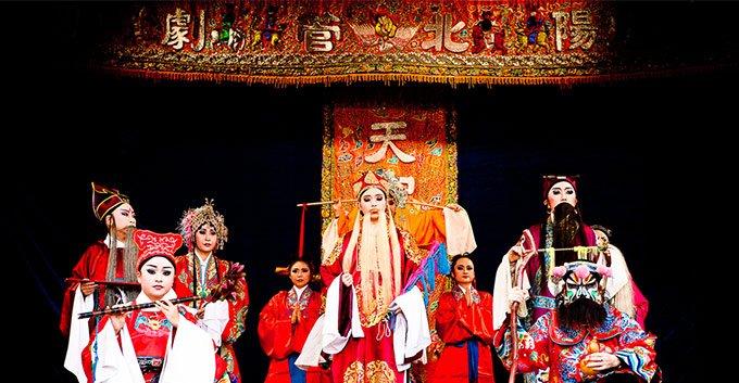 漢陽北管劇團