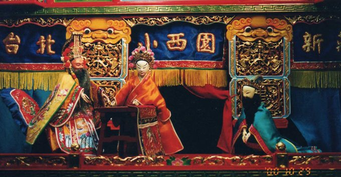 台灣古典布袋藝術人才培育計劃–「許王說戲」之「復楚宮」