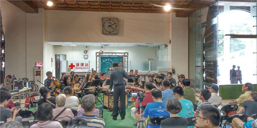 國立清大校友國樂團推廣音樂會