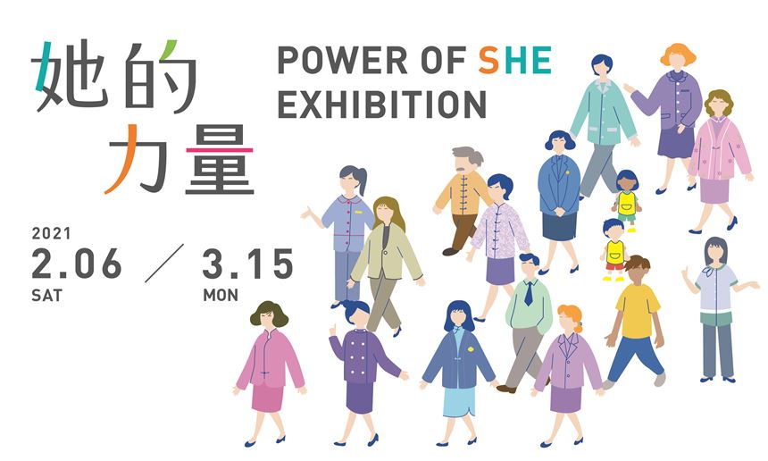 """Power of She"" Exhibition A Brief History of Female Service Clerk Uniforms at CKS Memorial Hall (Free Admission)"