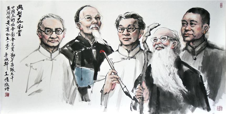 2021中國美術協會成立九十周年大展(免費參觀)