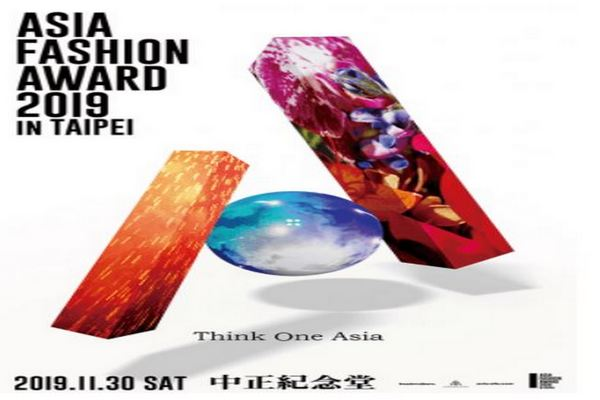 ASIA FASHION AWARD 2019 in TAIPEI