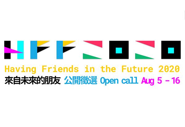 來自未來的朋友—導電材料複合天然纖維國際交流創作工作營 2020
