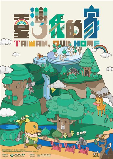 Taiwan, Our Home(Children's Exhibition)
