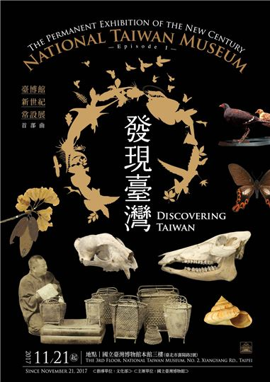 Discovering Taiwan: Re-visiting the Age of Natural History and Naturalist of Taiwan