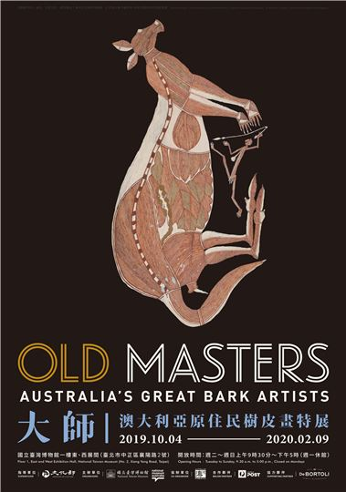 Old Masters: Australia's Great Bark Artists
