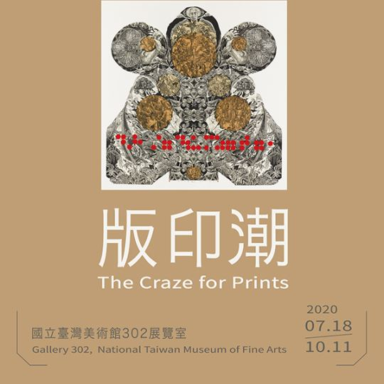 The Craze for Prints