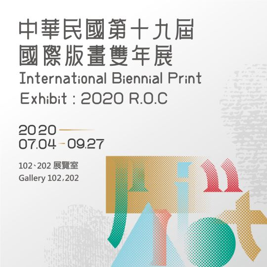International Biennial Print Exhibit: 2020 R.O.C.