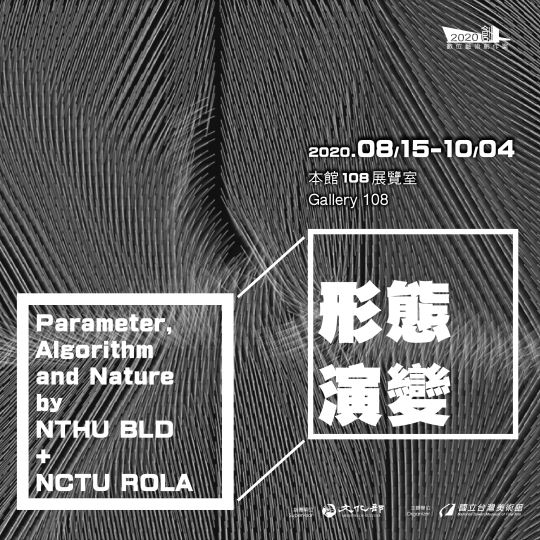 Parameter, Algorithm and Nature by NTHU BLD + NCTU ROLA