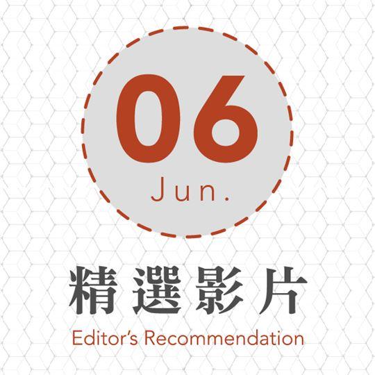 資料中心  106年6月精選影片:市說心語