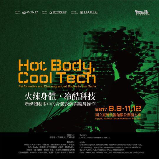 火辣身體.冷酷科技:新媒體藝術中的身體表演和編舞操作