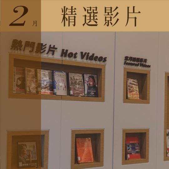 資料中心107年2月精選影片:安藤忠雄 無∞限