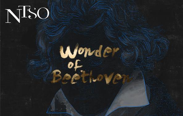【你所不知道的貝多芬】講座音樂會系列