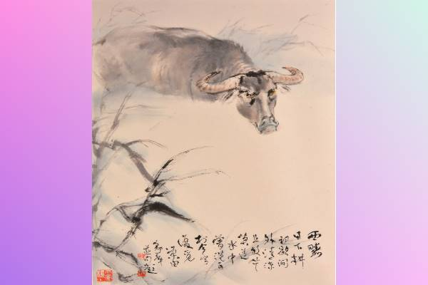 The 2rd Traditional New Rhymn—Modern Famous Painters Art Exhibition