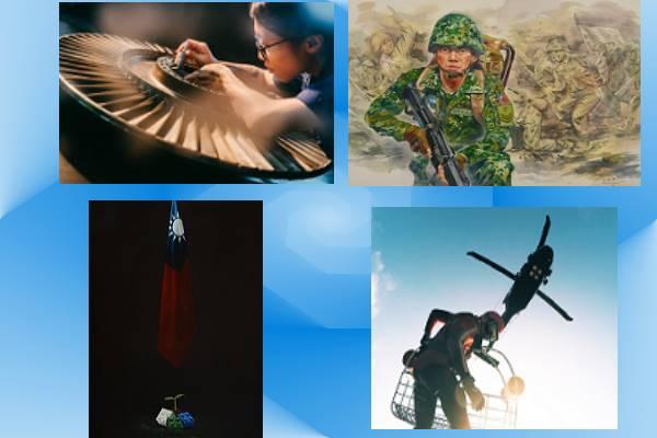 國軍第53屆文藝金像獎暨空軍第33屆藍天美展
