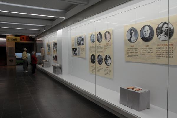 National Dr. Sun Yat-sen Memorial Hall Art Collection Exhibition