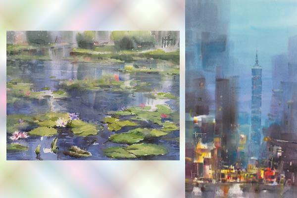 臺灣國際水彩畫協會2020會員聯展