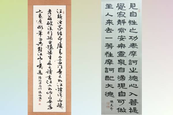 Live Demonstration for Spring Festival—Writing Calligraphy Exhibition and Award Ceremony in 2021