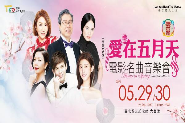 Amour in Spring-Movie Themes Concert
