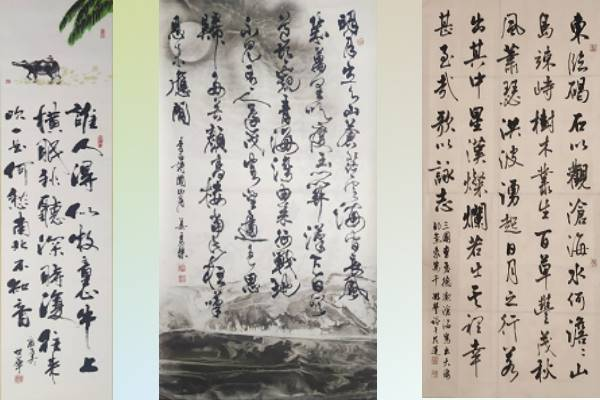 The Soul of Landscape:Calligraphy Art from Hualien