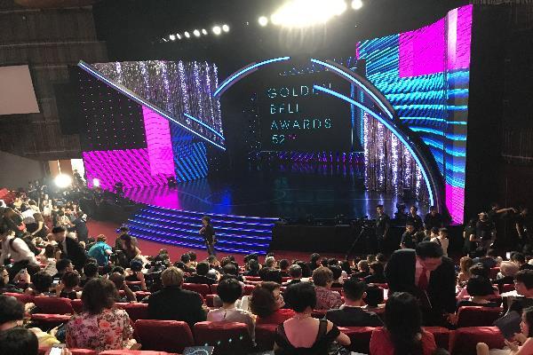 第五十八屆金馬獎頒獎典禮暨星光大道