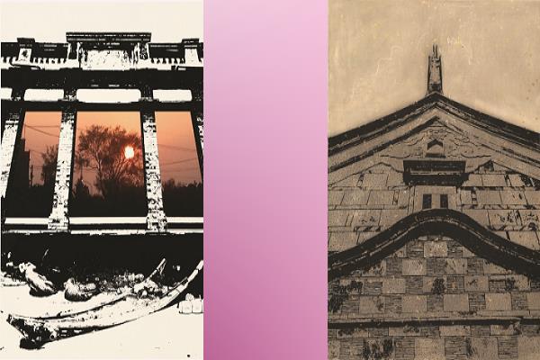 庭院深深 呂坤和傳統建築系列版畫創作展