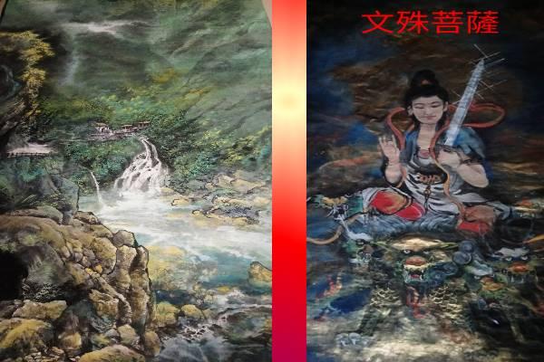 Guan Tz-Tzai, Tz-Tzai Guan
