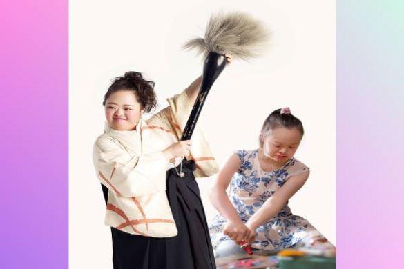 台日國際文化交流展