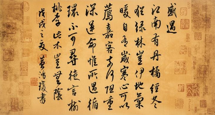 黄鴻瓊書法個展