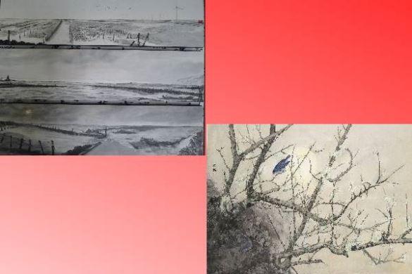 臺藝大書畫藝術學系二年制在職專班畢業展