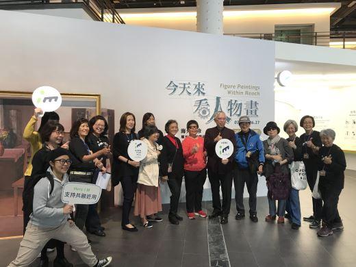 國美館「全人友善博物館」識別標章及專案活動於美術節隆重登場