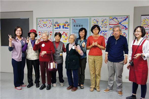 「老當藝壯─美術館與我們 藝術體驗工作坊」(失智長輩藝術治療工作坊)