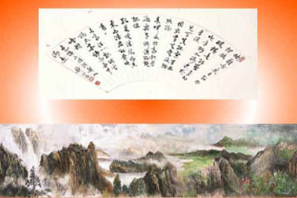 中華國際女書畫家協會會員聯展