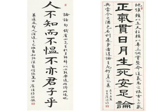 廖禎祥九五書法回顧展