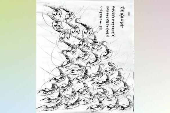 蔡俊章水墨個展