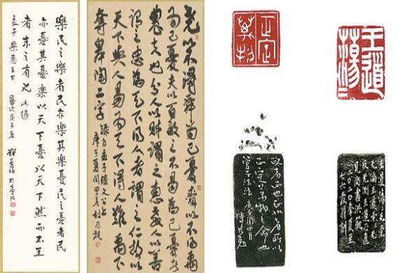 2020兩岸漢字文化藝術節