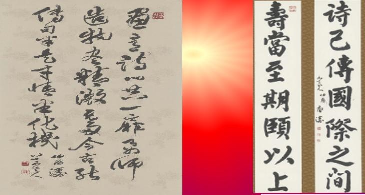 唐濤百歲紀念展