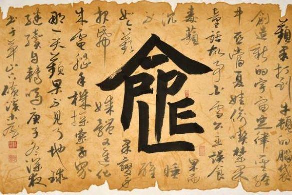 2021年臺北市國際書法展暨迎春揮毫大會
