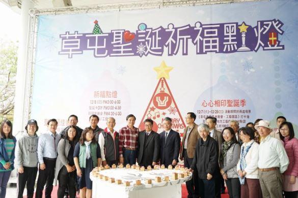 草屯齊點燈、溫馨聖誕季就在臺灣工藝文化園區!