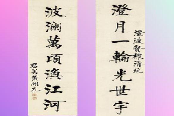 陳澄波書畫收藏展