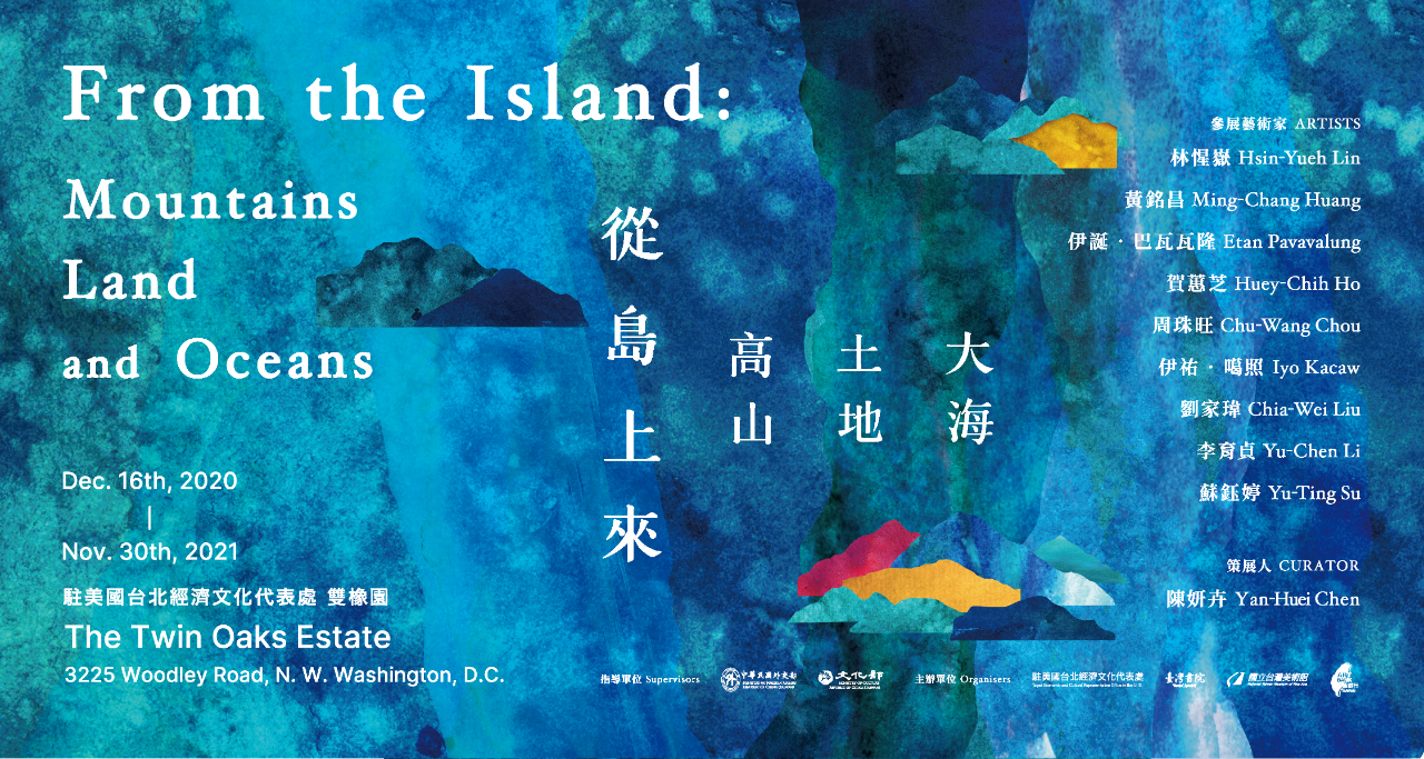 """From the Island: Mountains, Land and Oceans""opennewwindow"