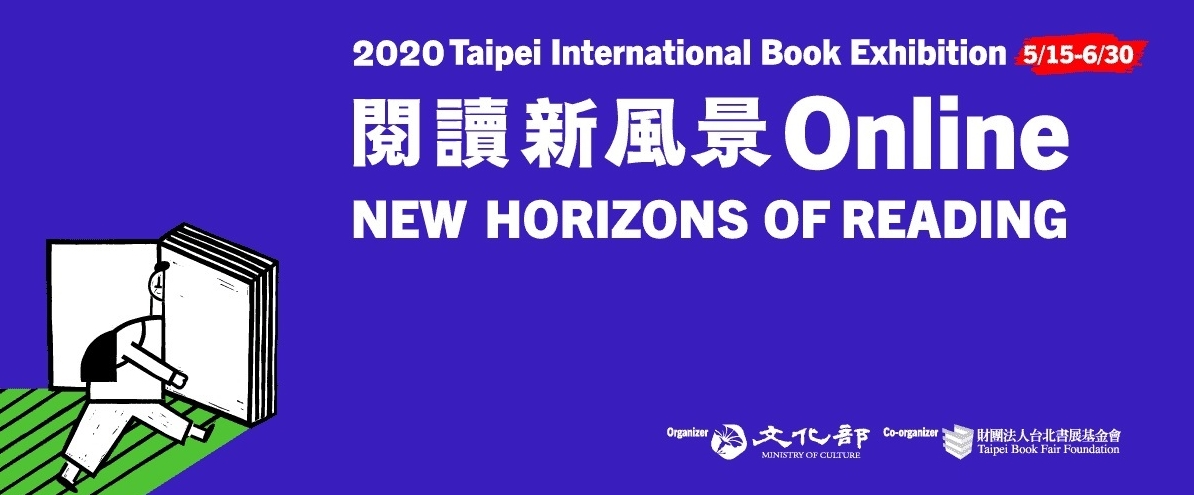 Welcome to the online edition of the 2020 Taipei book fairopennewwindow