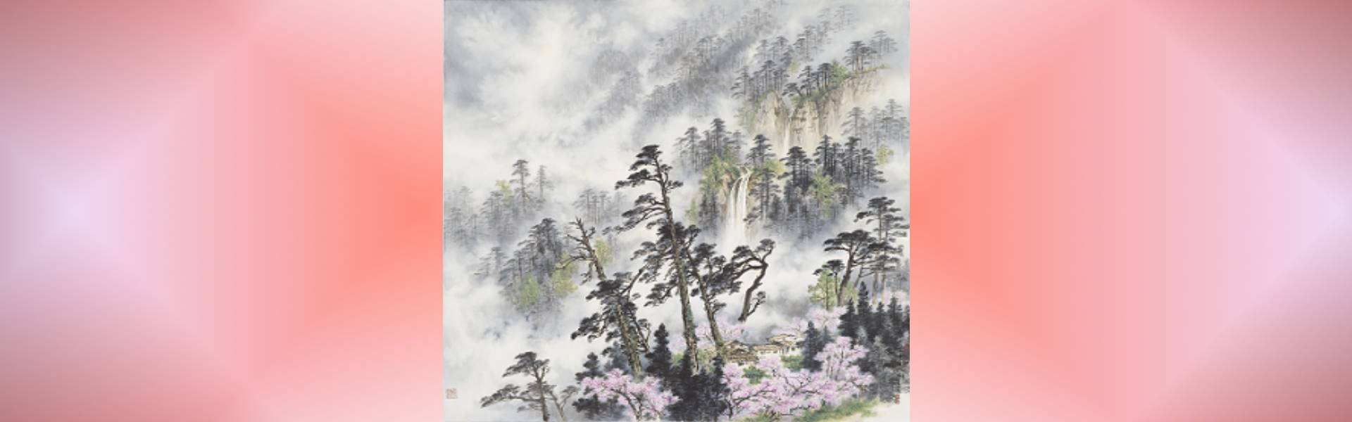Reflection of Landscape and Mind — Chang Shan-xi Ink Painting Exhibition「open a new window」