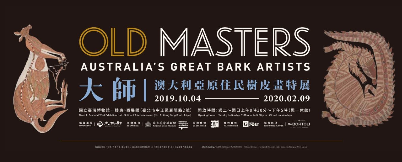 Old Masters: Australia's Great Bark Artists[另開新視窗]