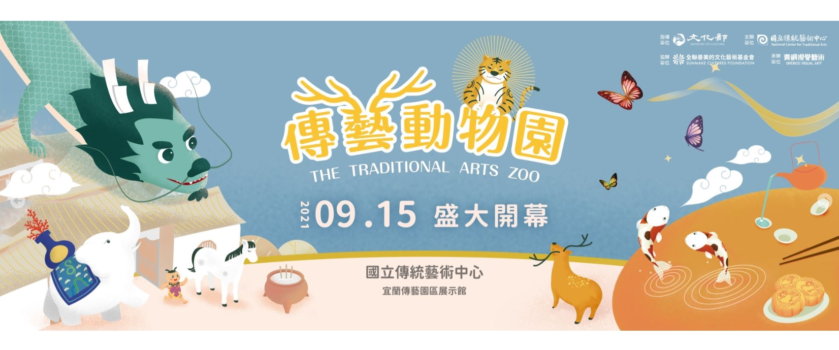 NCFTA launches 'The Traditional Arts Zoo' exhibitionopennewwindow